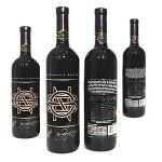 CSN-wine